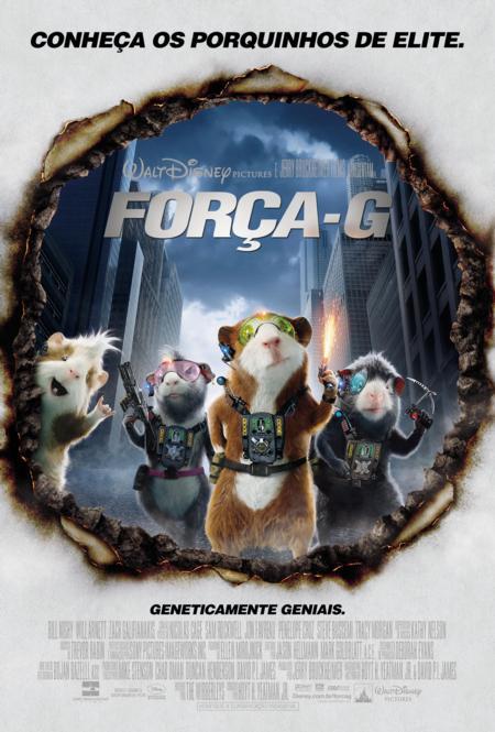 SaladaCultural_com_br-forca-g-cartaz